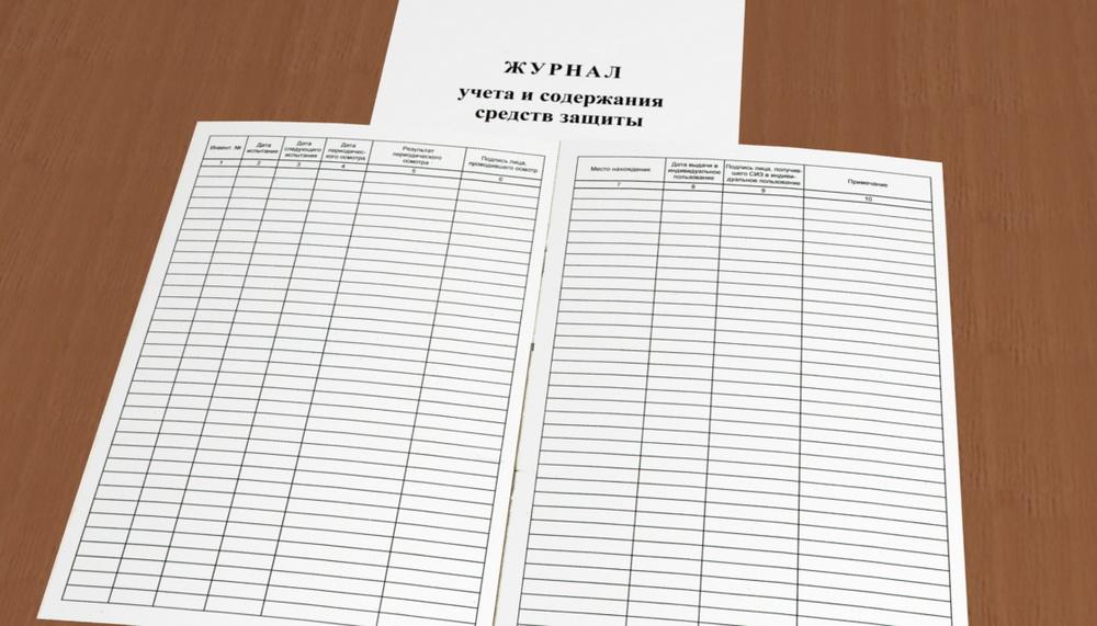 Полимерные материалы архив выпусков за 2018 год.